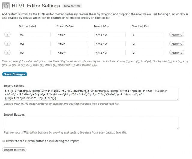 HTML Editor Reloaded
